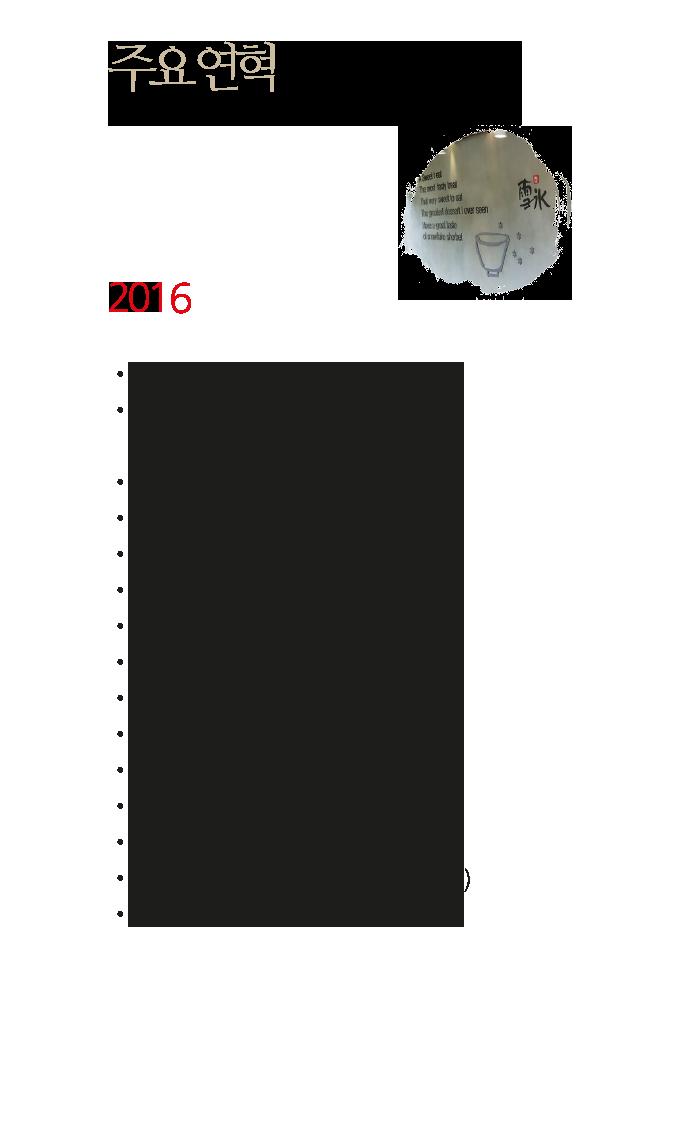2016_20161222