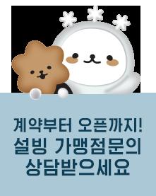 설빙 아스트로 깨알 영상 대방출 GO
